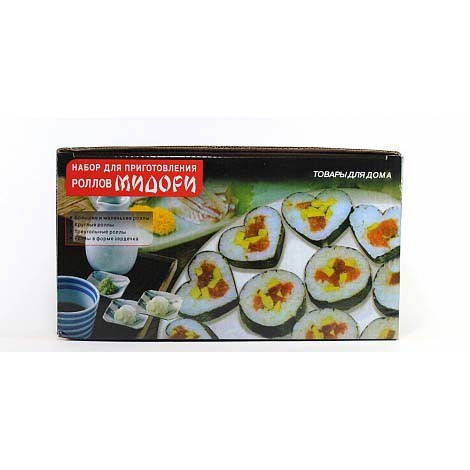 Мидори суши и роллы