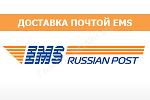 Почта EMS