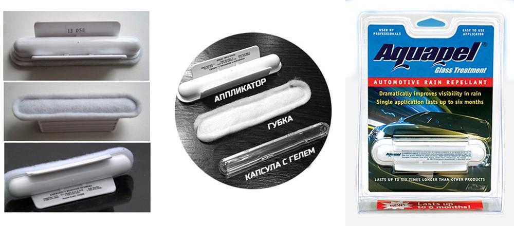 Антидождь для стекол автомобиля Aquapel (Аквапель)