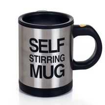 Self Stirring Mug черная