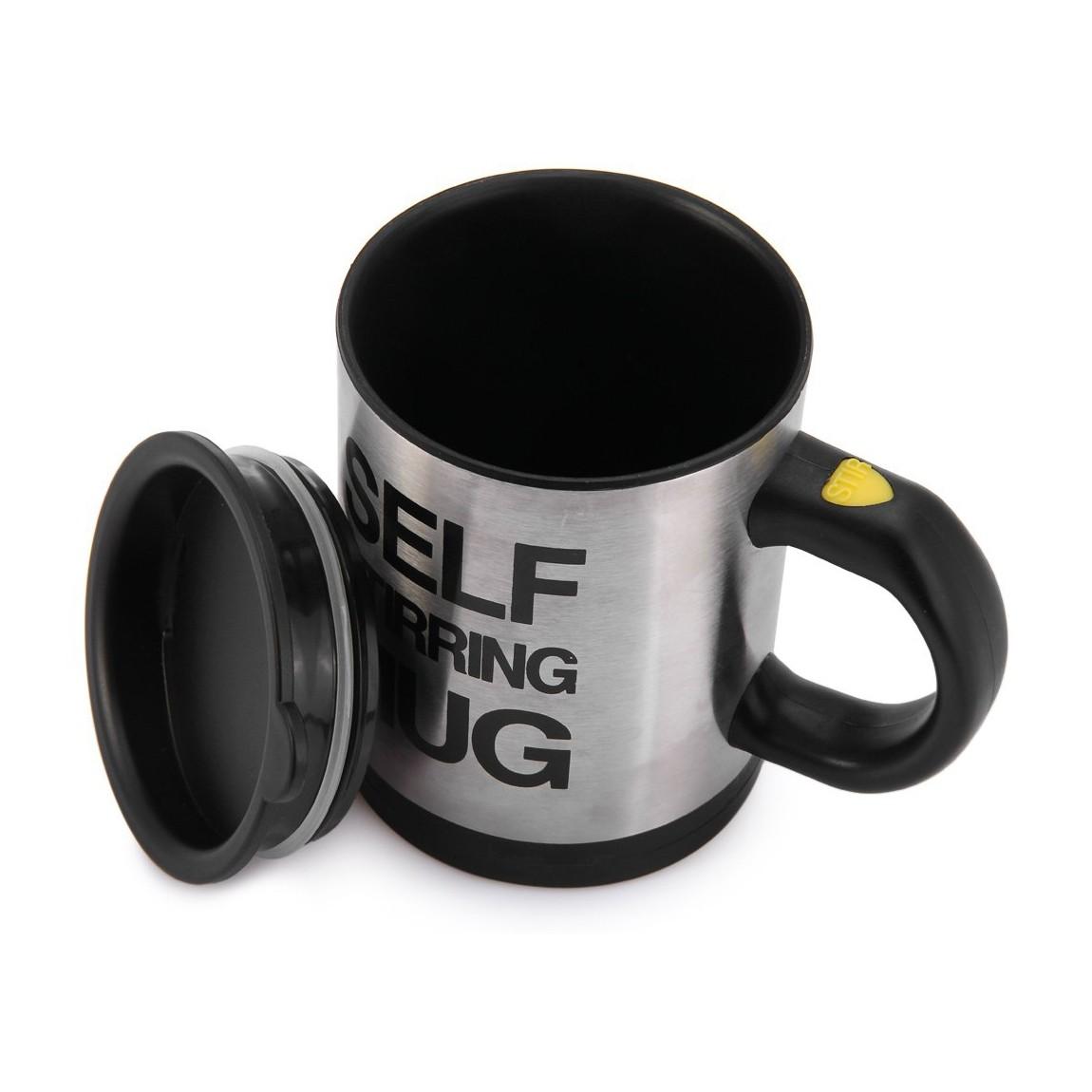 Кружка Self Stirring Mug черная