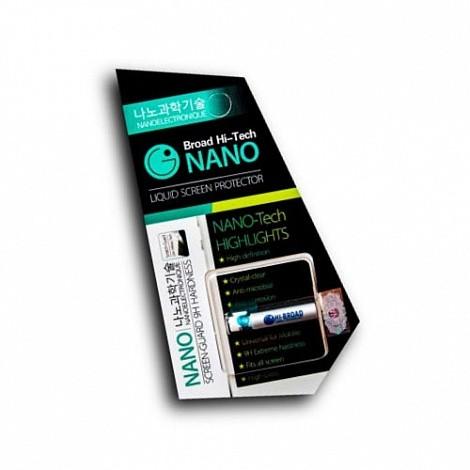 Жидкая пленка для телефона (экрана) BROAD Hi-Tech NANO