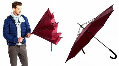 Зонт-наоборот Bradex Антизонт