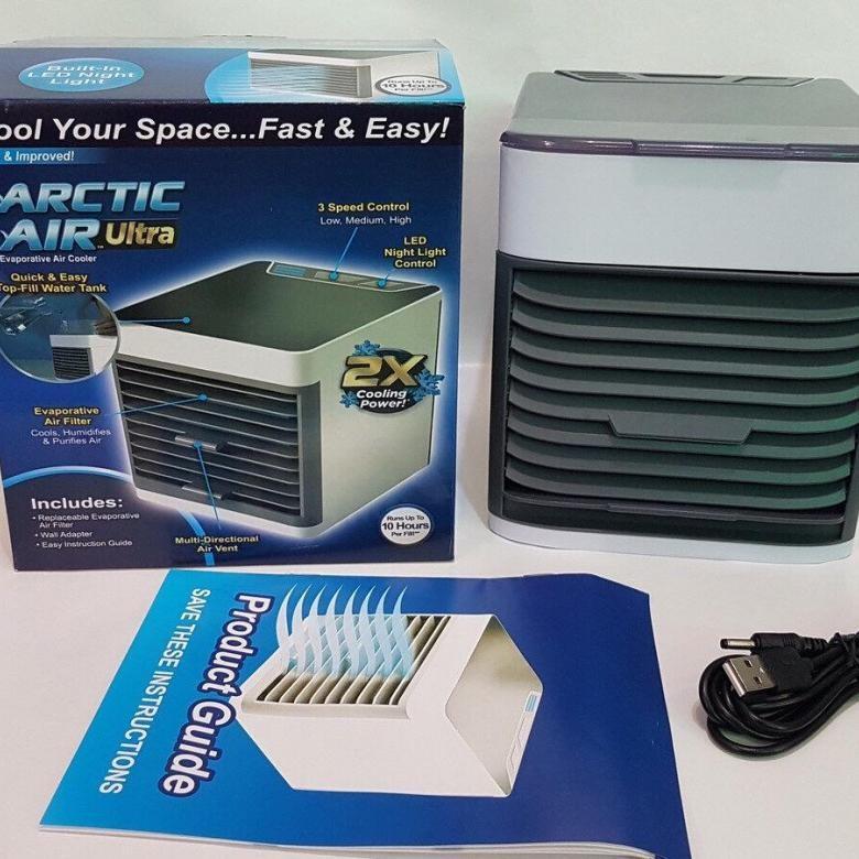 Мини-кондиционер 4в1 Rovus Арктика, охладитель воздуха